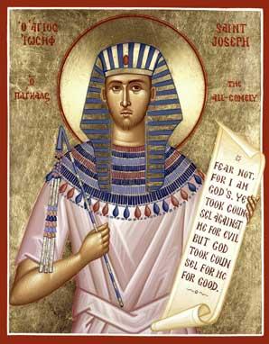 The Joseph Story: Part IV 1